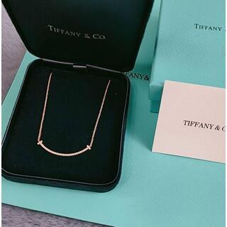Tiffany & Co. - Tiffany ティファニー Tスマイルネックレス ピンクゴールド ダイヤ