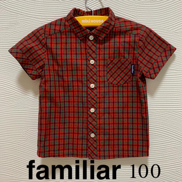familiar(ファミリア)の⭐️極美品‼︎⭐️familiar⭐️ファミリアチェックシャツ 100 キッズ/ベビー/マタニティのキッズ服男の子用(90cm~)(ブラウス)の商品写真
