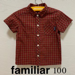 familiar - ⭐️極美品‼︎⭐️familiar⭐️ファミリアチェックシャツ 100