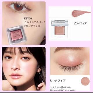 ETVOS - エトヴォス ミネラルアイバームI ピンクフィズ 目元美容クリーム アイカラー