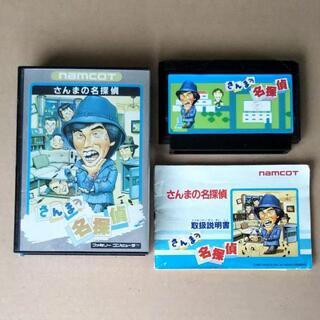 バンダイナムコエンターテインメント(BANDAI NAMCO Entertainment)のファミコン「さんまの名探偵」カセット【中古】(家庭用ゲームソフト)