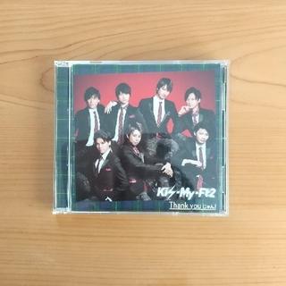 Kis-My-Ft2 - Kis-My-Ft2「 Thank youじゃん! 」セブン&アイ限定盤