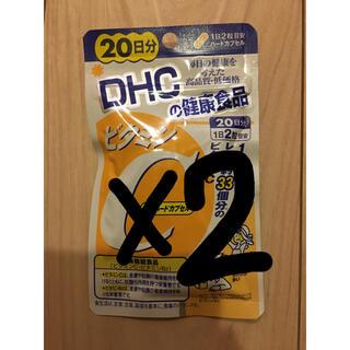 DHC ビタミンC 20日分  2袋