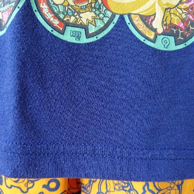 妖怪ウォッチ パジャマ110㎝ キッズ/ベビー/マタニティのキッズ服男の子用(90cm~)(パジャマ)の商品写真