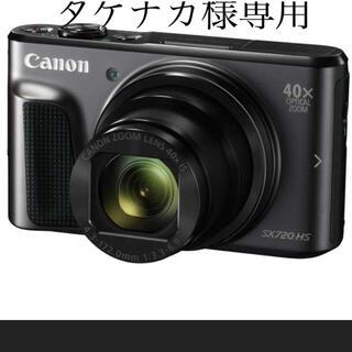 キヤノン(Canon)のタケナカ様専用となります。(コンパクトデジタルカメラ)