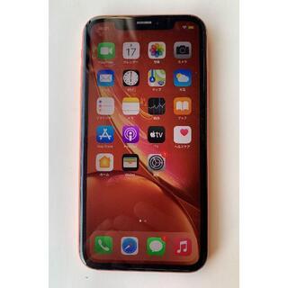 iPhone - SIMフリー iPhone XR 64GB 86% コーラル