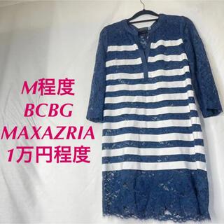 ビーシービージーマックスアズリア(BCBGMAXAZRIA)のM程度 海外表記XXS BCBG  MAXAZRIA  1万円程度 ワンピース(ひざ丈ワンピース)