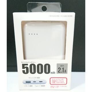 0034 未使用 CENTURY 5000mAh モバイルバッテリー (バッテリー/充電器)