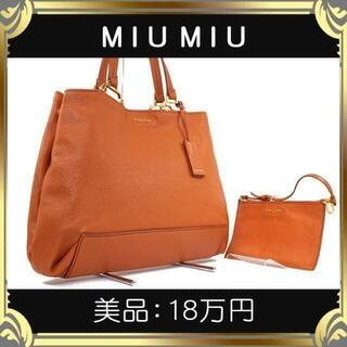 ミュウミュウ(miumiu)の【真贋査定済・送料無料】ミュウミュウのトートバッグ・正規品・美品・オレンジ系(トートバッグ)