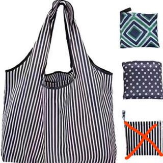 エコバッグ 折りたたみ 買い物袋 マチ広め  大容量 防水素材 軽量  (1枚)