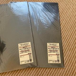 ムジルシリョウヒン(MUJI (無印良品))のアルミコートフリー台紙アルバム用レフィル5枚入り 2個セット(アルバム)