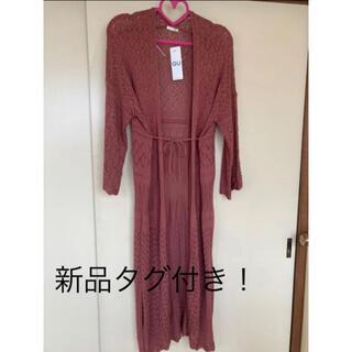 ジーユー(GU)のGU 透かし編み ロングカーディガン ピンク Lサイズ(カーディガン)