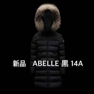 モンクレール(MONCLER)の 新品 モンクレール MONCLER  ABELLE アベル 14A ブラック (ダウンコート)