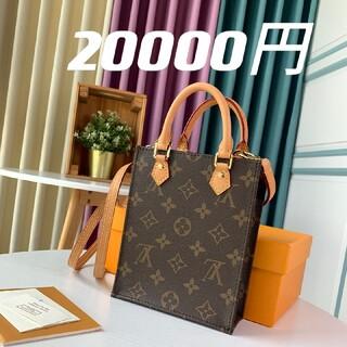 LOUIS VUITTON - 新品★Louis Vuitton トートバッグ  ショルダーバッグ