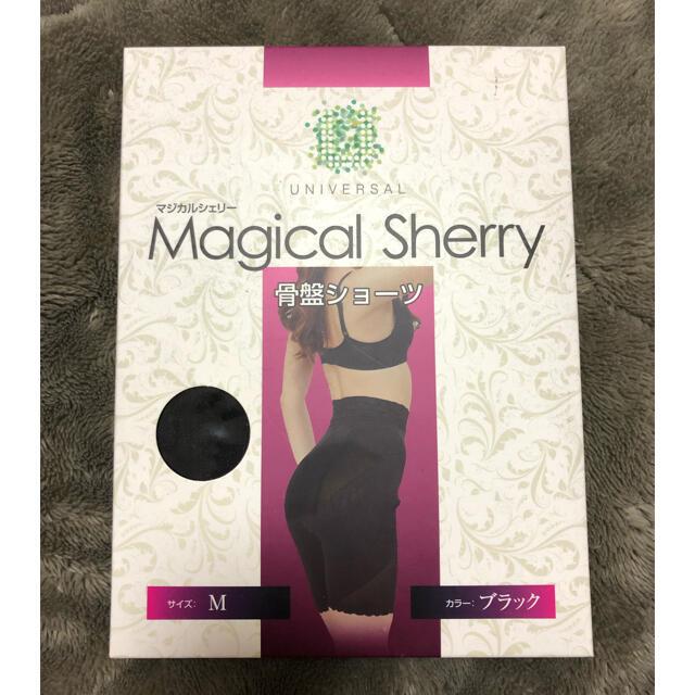 マジカルシェリー 骨盤ショーツ Mサイズ 未使用 レディースの下着/アンダーウェア(ショーツ)の商品写真