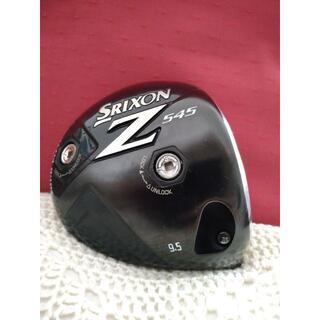 Srixon - Srixon Z545ドライバー  9.5(ヘッドのみ)