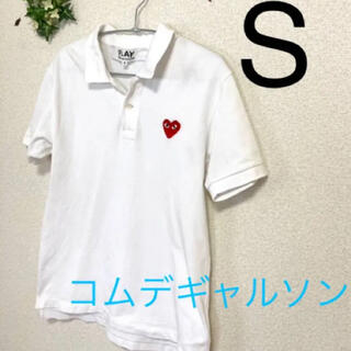 COMME des GARCONS - コムデギャルソン ポロシャツ S