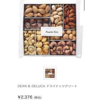 DEAN & DELUCA - 【新品*ラッピング】DEAN & DELUCA ドライナッツアソート 245g
