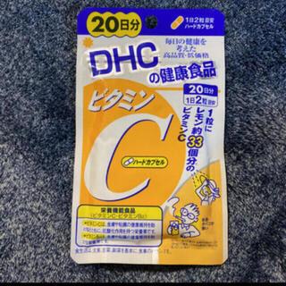 ディーエイチシー(DHC)のクーポン・ポイント消化❣️DHC⭐️ビタミンC⭐️20日分(ダイエット食品)