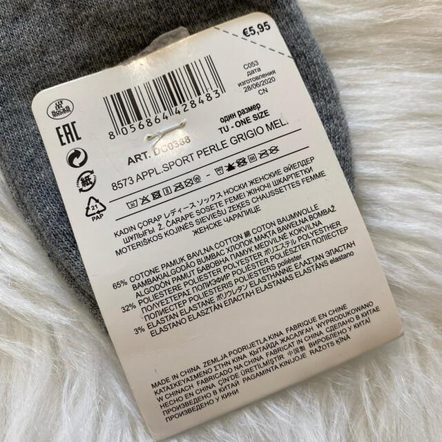 ZARA(ザラ)のイタリアブランドのパール付き𓇼ソックス レディースのレッグウェア(ソックス)の商品写真