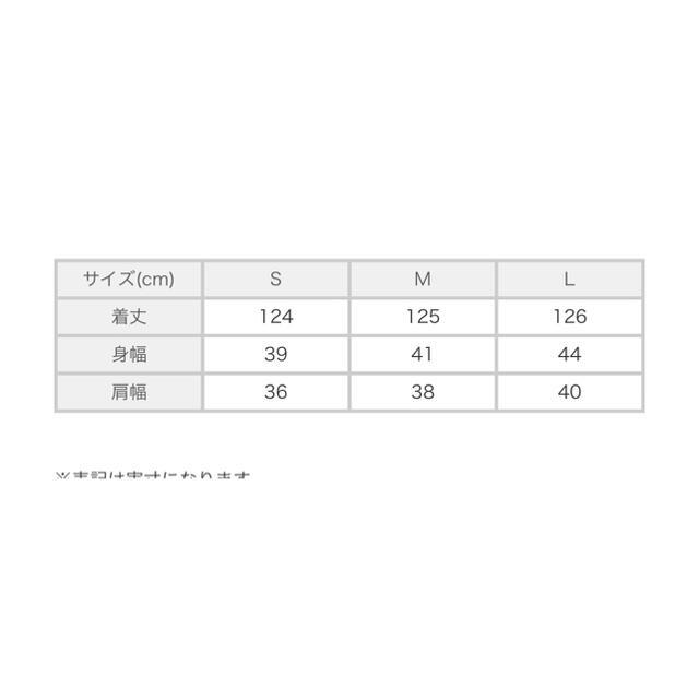 NIKE(ナイキ)の完売品 新品 NIKE ナイキ ワンピース マキシワンピース ロング ベージュ レディースのワンピース(ロングワンピース/マキシワンピース)の商品写真