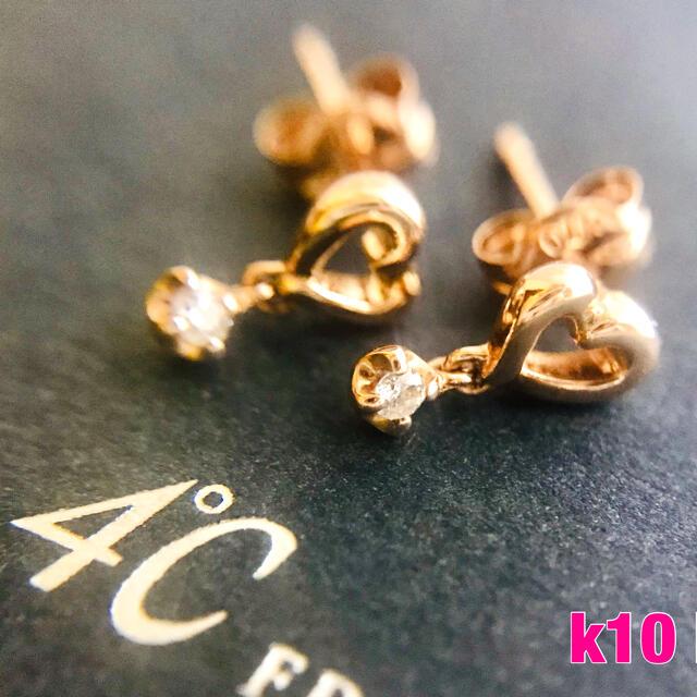 4℃(ヨンドシー)の⑥ 4℃ k10 小ぶりな ハート ダイヤスイング ピアス★PG レディースのアクセサリー(ピアス)の商品写真