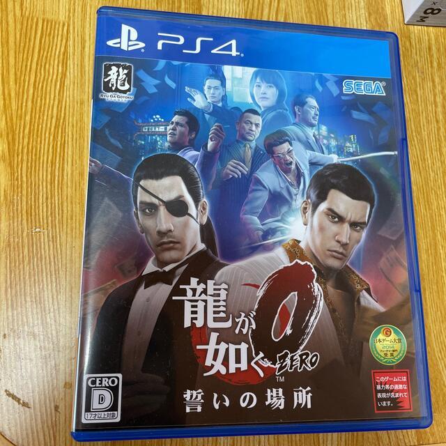 PlayStation4(プレイステーション4)の龍が如く0 誓いの場所(新価格版) PS4 エンタメ/ホビーのゲームソフト/ゲーム機本体(家庭用ゲームソフト)の商品写真