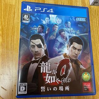 PlayStation4 - 龍が如く0 誓いの場所(新価格版) PS4