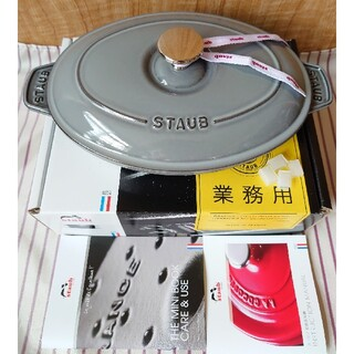 STAUB - staub【中古】オーバル ホットプレート 23㎝ グレー