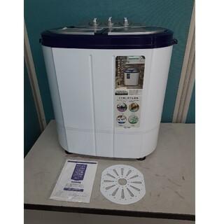 2019年製美品 マイセカンドランドリー小型二層式洗濯機 TOM-05H