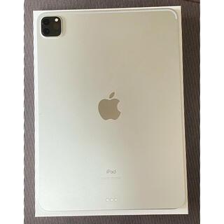 Apple - iPad Pro(2020年モデル) 11インチ 128GBシルバー Wi-Fi