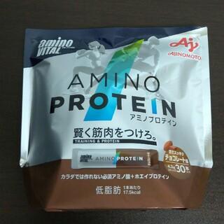 アミノバイタル アミノプロテイン チョコ味 129g(4.3g×30本)(アミノ酸)