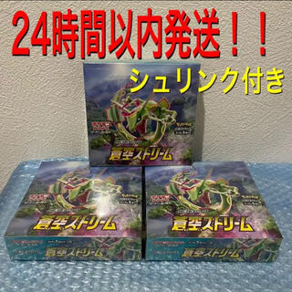 ポケモン - ポケモンカードゲーム 蒼空ストリーム 3box シュリンク付き