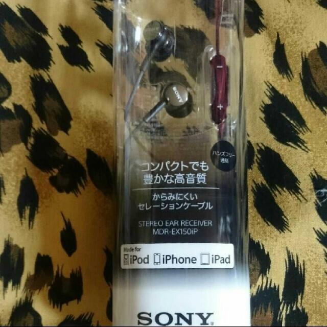 SONY(ソニー)の未開封新品 SONY イヤホン リモコンマイク付き 黒 スマホ/家電/カメラのオーディオ機器(ヘッドフォン/イヤフォン)の商品写真