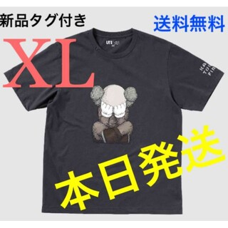 UNIQLO - 【新品タグ付き】ユニクロ カウズ UNIQLO KAWS 半袖 Tシャツ メンズ