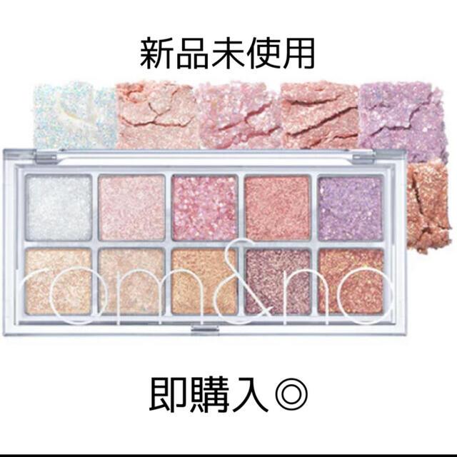 rom&nd べターザンパレット 00 ライト&グリッターガーデン コスメ/美容のベースメイク/化粧品(アイシャドウ)の商品写真
