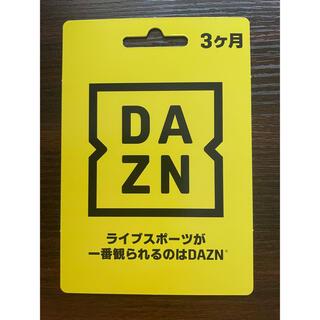 DAZN カード3ヵ月(その他)