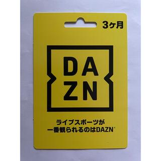 DAZN カード 3ヵ月(その他)