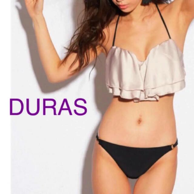 DURAS(デュラス)の新品 定価14850円 DURAS ビキニ ホルターネック 水着 デュラス M レディースの水着/浴衣(水着)の商品写真