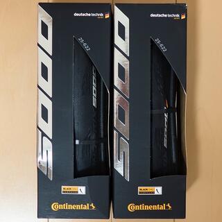 新品 未使用 送料無料 コンチネンタル グランプリ 5000 2本 セット