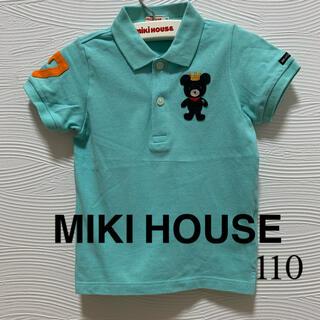 mikihouse - ⭐️美品‼︎⭐️MIKI HOUSEミキハウス⭐️キングくんポロシャツ 110