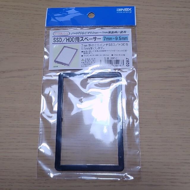 SATA SSD 1TB KIOXIA 未使用品 スマホ/家電/カメラのPC/タブレット(PCパーツ)の商品写真