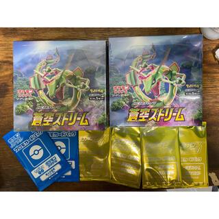 ポケモン(ポケモン)のポケモンカード 蒼空ストリーム2ボックス 専用(カード)