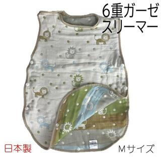 パジャマ M ベージュ ライオン柄 綿100% 6重ガーゼスリーパー(パジャマ)