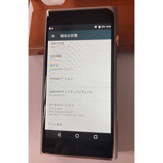 超美品 Shanling M6 Pro ver.21 レザーケース付