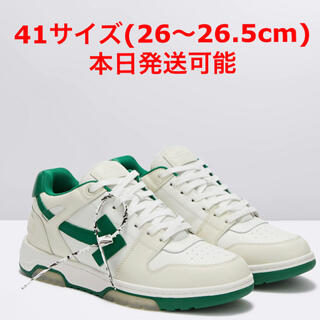 """OFF-WHITE - 定価:62,480円 Off-White Out Of Office """"OOO"""""""