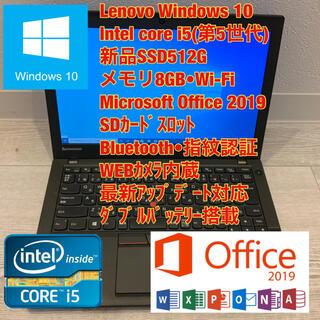 Lenovo - No.119/Le/ノートパソコン/i5/SSD512G/Office2019