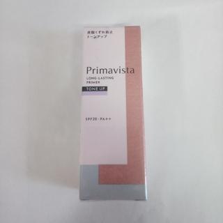 Primavista - プリマヴィスタ 新、皮脂くずれ防止、化粧下地スキンプロテクトベース、トーンアップ