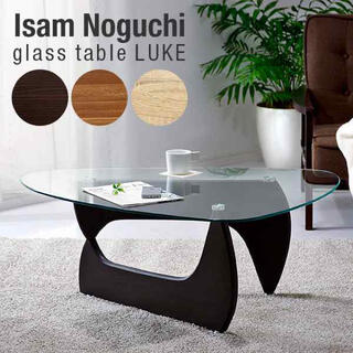 イサムノグチ リプロダクト 強化 ガラス センターテーブル ルーク〈3色〉(ローテーブル)