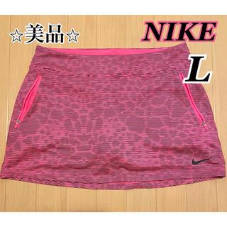 NIKE - 超オススメ 美品 ナイキ 高級ゴルフウェア スカート レディース 夏服